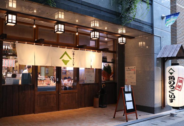 角のうぐいす 博多店 店舗写真一例